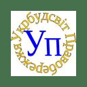 """TOV """"UKRBUDSVIT PRAVOBEREZHZHIa"""""""