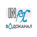 """ООО """"ИНФОКС"""" филиал """"ИНФОКСВОДОКАНАЛ"""""""