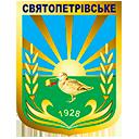 """КП """"Святопетривське"""""""