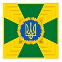Derzhavna prykordonna sluzhba Ukrainy