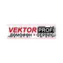 VEKTOR PROFI (ФЛП Кобилянский)