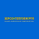 "МКП ""Херсонтеплоэнерго"""
