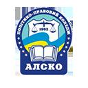 """ТОВ """"Політико-правовий коледж АЛСКО"""""""