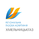 """АТ """"ХМЕЛЬНИЦЬКГАЗ"""" - транспортування газу"""